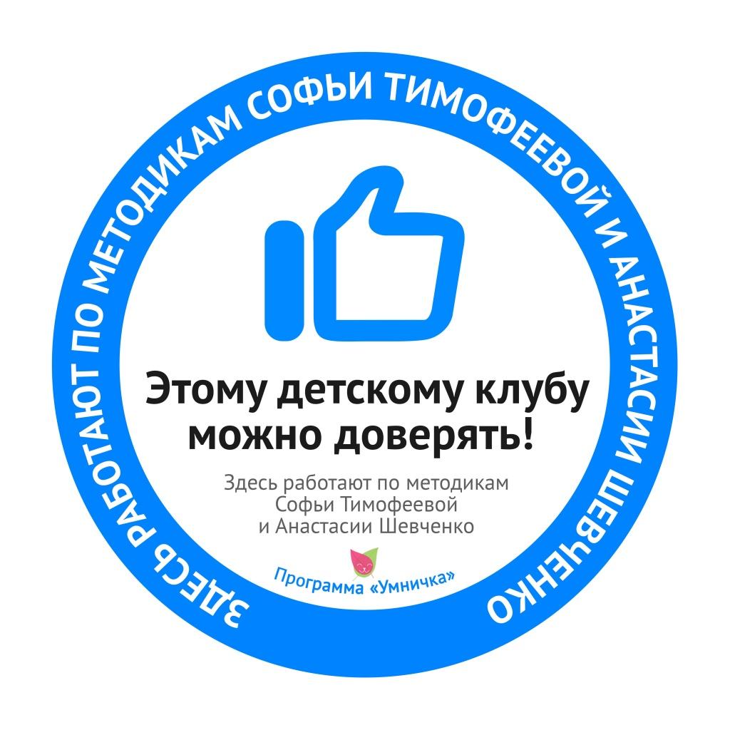 911919c7-4677-4980-97ea-7a25cb25ee11.jpg